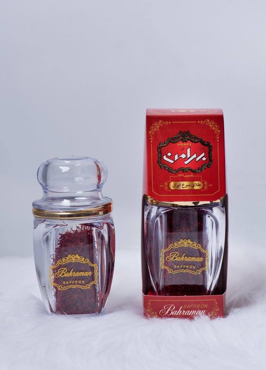 Phần quà 1 lọ thảo dược Saffron (Nhụy hoa nghệ tây) trị giá 500.000 đồng . Các anh uống rượu các chị uống SAFFRON